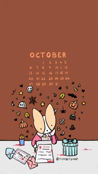 Oct 2019 Mobile Calendar